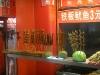 Nightmarket Wangfujing