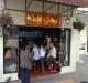 Herziges Cafe